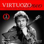 VIRTUOZO представляет: струны для балалайки VIRTUOZO